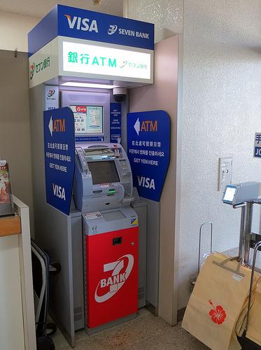 Seven Bank ATM Japan