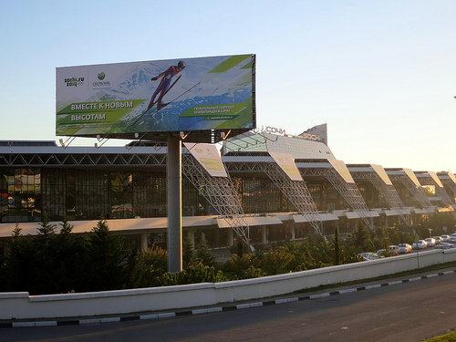 Sochi Adler International Airport 01