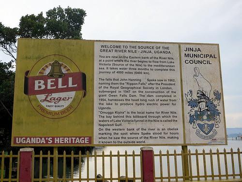 Uganda Jinja Source of the Nile 03